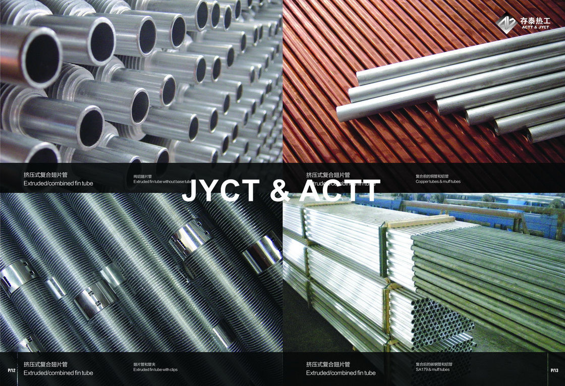 L Type Extruded Metal Finned Tube For Plant Starch Spray Drying System
